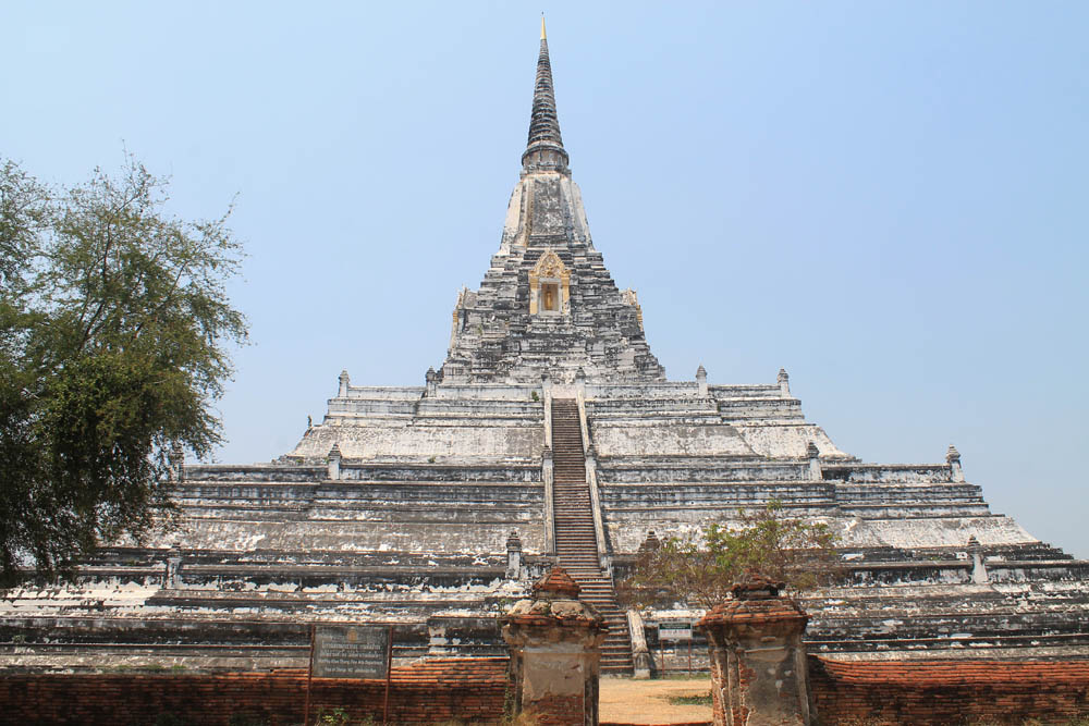 Wat Phu Khao Thong - Ayutthaya vs Sukhothai - Best Ancient Ruins in Thailand