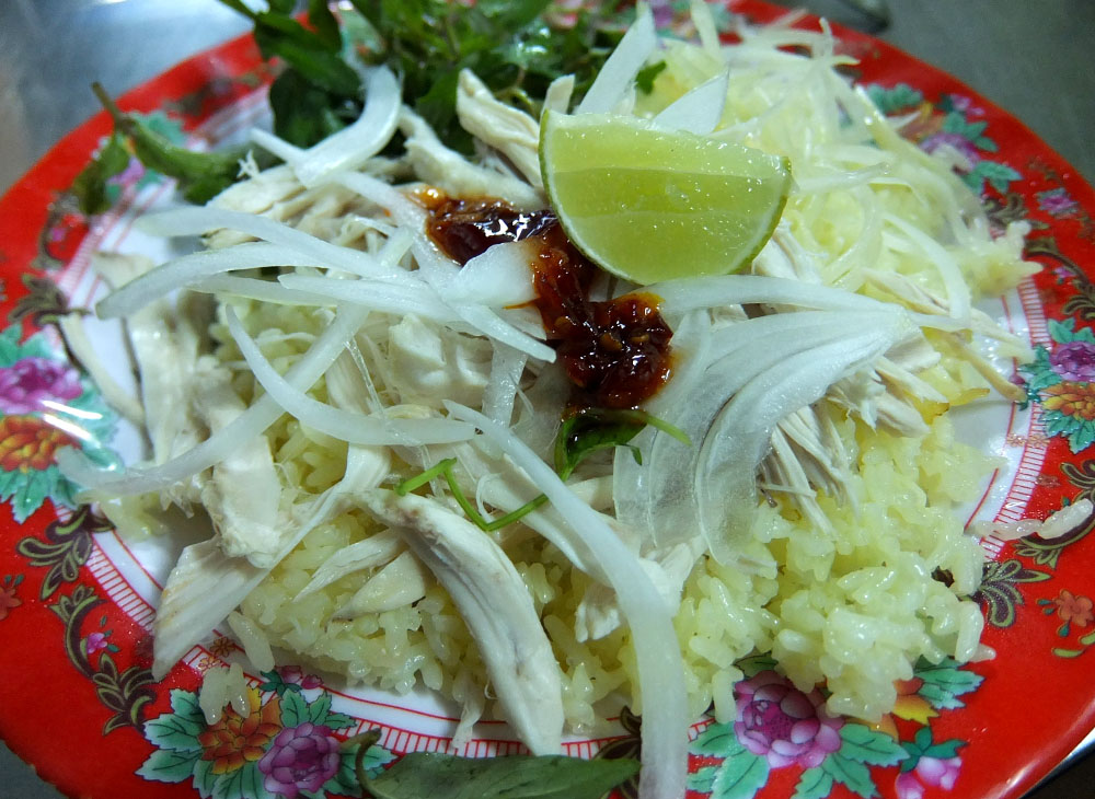 Chicken Rice - Com Ga - Must Try Foods in Hoi An Vietnam